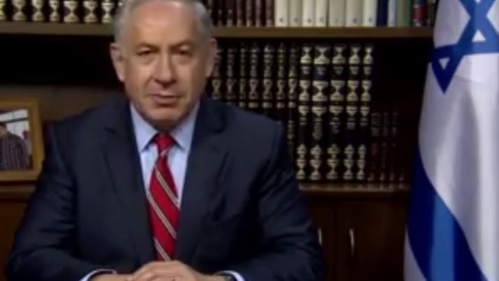 Israeli Prime Minister's Address to Christians Everywhere